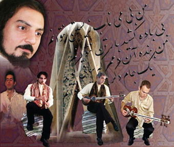 Neydavood Ensemble